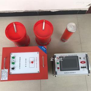 TDXZB- 44KVA/22KV变频串联谐振试验装置