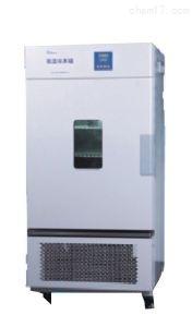 BPC-70F一恒無氟制冷生化培養箱價格