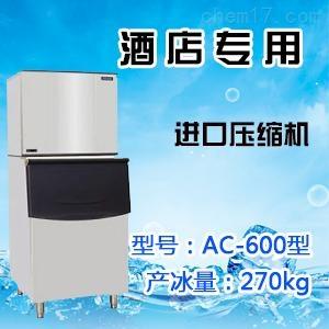 久景AC-600方形冰制冰机270kg产冰量