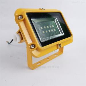 50W方形led防爆燈支架式安裝