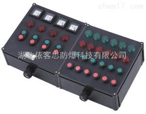 BXK8030-A2B3D1K1G防爆防腐控制箱订做