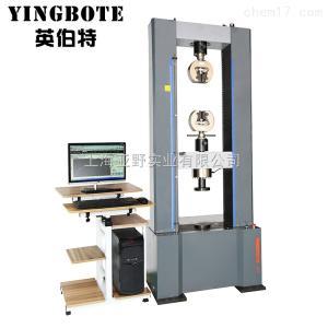 大量程微机控制电子万能试验机