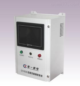 CY420 楚一在線濃度計及濃度在線檢測儀應用范圍