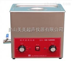 KQ-400E 旋钮型台式超声波清洗器