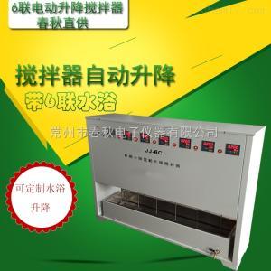 JJ-6C 六聯恒溫水浴異步電動攪拌器