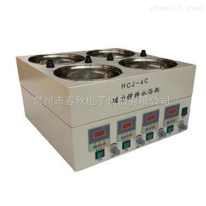 HCJ-4C 4孔恒溫磁力攪拌水浴鍋