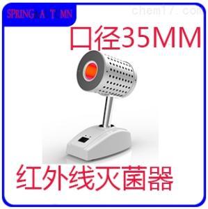 HM-14/35 紅外接種環滅菌器