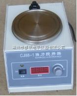 CJ88-1A 數顯大功率磁力攪拌器
