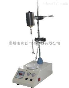 HJ-5 數顯恒溫多功能攪拌器