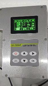 LB-7025A 甘肃地区餐厅油烟快速检测仪路博LB-7025A