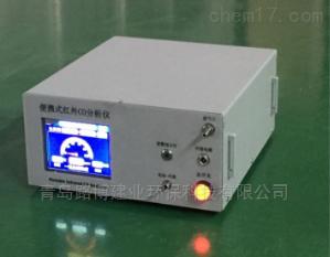 LB-QT-IR 供应红外一氧化碳分析仪公共场所卫生监督