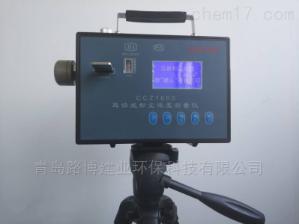 LB-CCZ1000 供应电厂煤矿厂直读式粉尘浓度测量仪