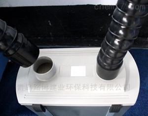 LB-SM400 烟尘烟雾有毒有害气体LB-SM400烟尘净化设备