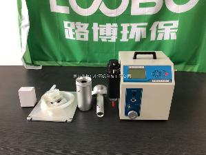 路博LBGH-2030 综合校准装置烟尘流量小流量采样器校准一体