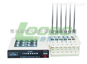 901 LB-901A COD恒温加热器(COD消解仪)