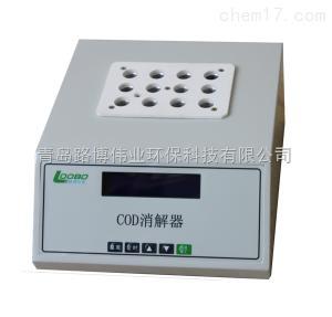 LB-901B 供应陕西西安LB-901B  COD型快速消解仪厂家