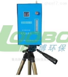 路博 QC-4S防爆型单气路大气采样仪