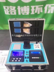 LB-CNP(B) 地表水和污染源監控設備 LB-CNP(B)便攜式COD氨氮總磷檢測儀