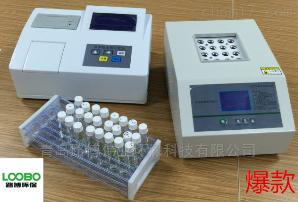 路博LB-NH-200型 氨氮测定仪测量范围0.02~25mg/L可稀释