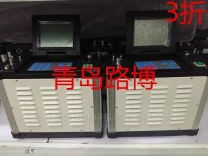 LB-70 自动烟尘烟气测试仪带生产计量器具许可证