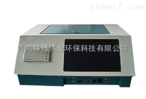 LB-ZSP36 綜合食品安全檢測儀乳及乳制品果蔬測試儀