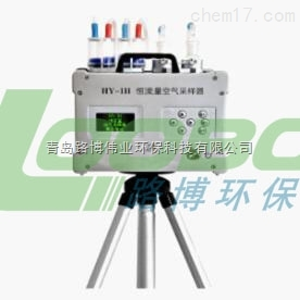 LB-HY1H 室内环境污染控制LB-HY1H恒流量空气采样器