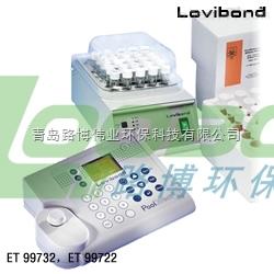 德國羅威邦ET99722 COD測定儀代理廠家電話