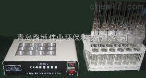 LB-901A COD恒温加热器COD消解仪济南大学专用路博LB-901A消解仪