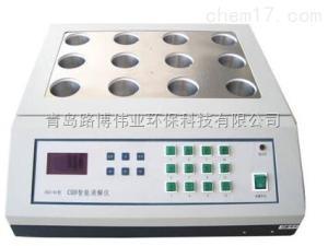 LB-901M COD智能消解儀   單孔控溫12孔消解器 路博
