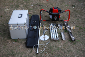 路博LB-50CC 汽油动力土壤取样器