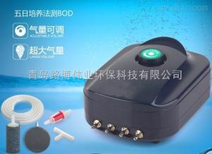 LB-808 BOD5曝气装置丨五日培养法BOD测定仪配件