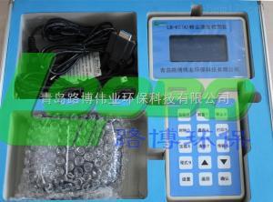 LB-KC(A) 疾控中心檢測可吸入粉塵儀器  青島路博 LB-KC(A)激光粉塵儀