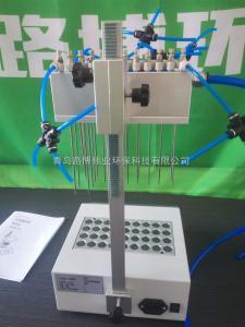 LB-K200(B) 供福建廈門36孔干式氮吹儀LB-K200(B) 干式氮吹儀
