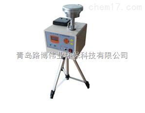 LB-KC-6120型大气综合采样器(电子流量计)  厂家