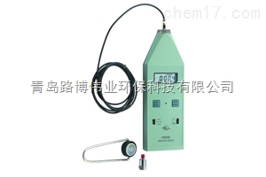 供应吉林机械厂HS5936型振动测试仪 什么价格?