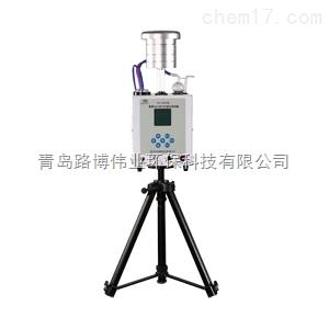 LB-4050 四川厂矿、环保、劳动卫生业空气氟化物采样器