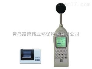 供应新疆HS6226型多功能声级计实验室科研单位大学院所