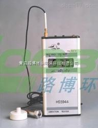 LB-5944 环保部门对机器设备监测   LB-5944环境振动测定仪