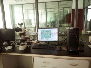 云南供水站LB-S200型藻类智能鉴定计数仪