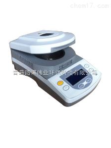 LB-ZS005 甘肃石膏医药液体水分检测仪LB-ZS005快速水分测试仪