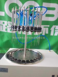 LB-W-12 路博自产实验室萃取装置LB-W-12水浴氮吹仪丨12孔水浴氮吹仪