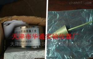QSX 防水钳缝油膏施工度具