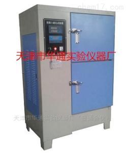 TH-180 天津混凝土碳化試驗箱 砼碳化試驗箱
