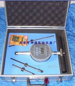 WG-VI 天津華通填土密實度測定儀價格