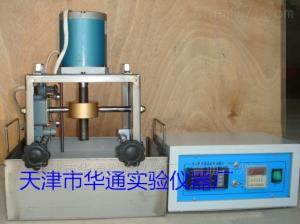 HTRDY-1 数显低温柔度试验仪
