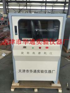KPM-12A 厂家直销乳化沥青旋转瓶磨耗仪