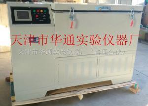 CLD-C型 触控型全自动低温冻融试验箱装置(气冻水融法)