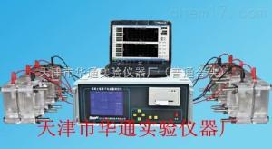 HLD-10 混凝土氯离子电通量测定仪