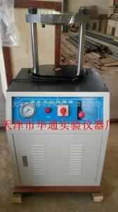 20T 20T电动液压脱模器 电动液压脱模器