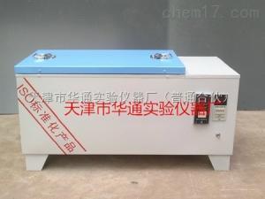 HJ-84型 混凝土加速養護箱
